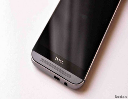 Estimated specifications HTC One (M9) Plus